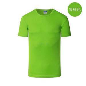 户外圆领跑步T恤衫快干|马拉松快干T恤|男式运动服