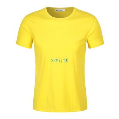 黄色 (1).JPG