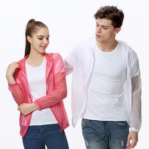 超薄运动防晒衣|男女户外皮肤衣|防嗮衣服定制|