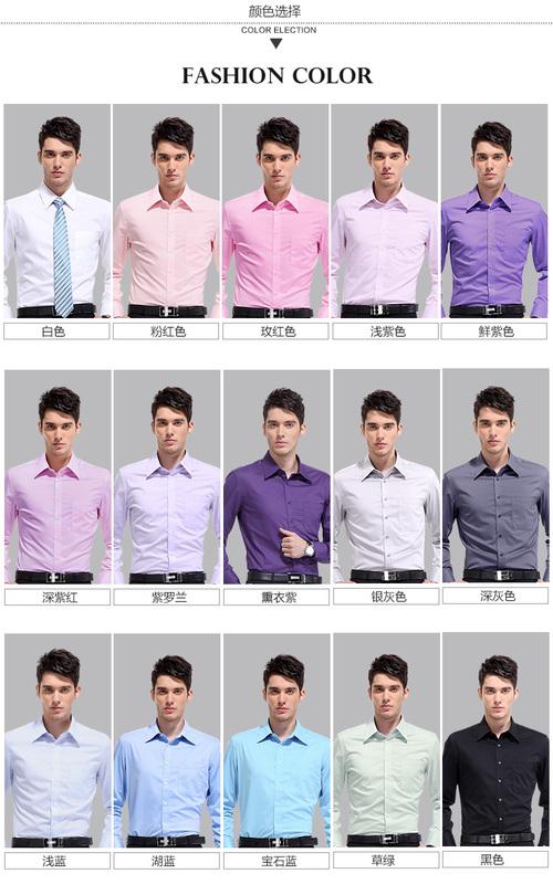 盛勉长袖口袋款高品质职业衬衫多色选(15).jpg